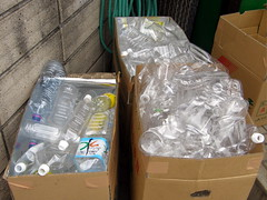 recycled plastic (PET) bottles #6620
