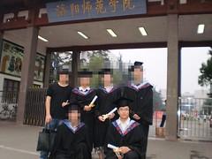 (有码)阿修的毕业照【5P】