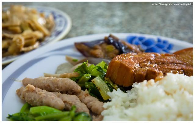 大知本焢肉飯