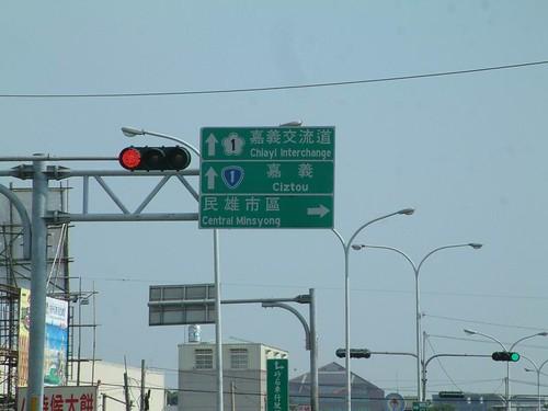20070730--玠瑛的環島之旅324