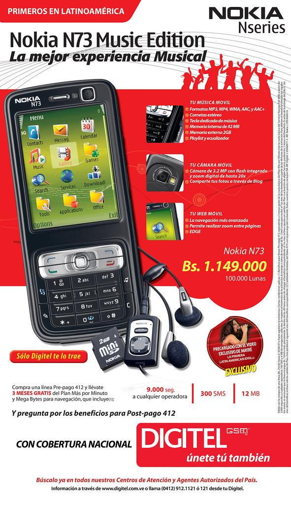 Primer Nokia N73 full equipo en Am�rica Latina-Digitel - Con-Cafe.com
