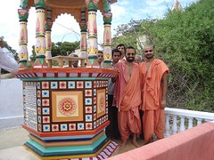 surya kote2 (swamishree) Tags: narayan surya bhuj sarowar koteswar
