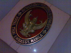 The Thailand Embassy Emblem