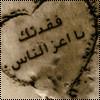 التوبيكات 831450912_d40044dfe7_m.jpg