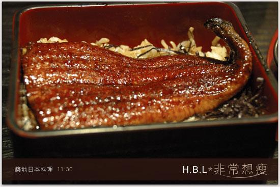 鰻魚丼定食_0092
