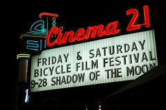 Bicycle Film Festival opening night-1.JPG