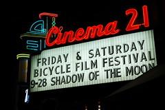 94b35dc20f7 Bicycle Film Festival opening night-1.JPG