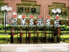 Euro, Yen, Dollar, Yuan, Singapore Dollar, Euro