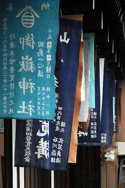 100814_172608_木曽_滝旅館