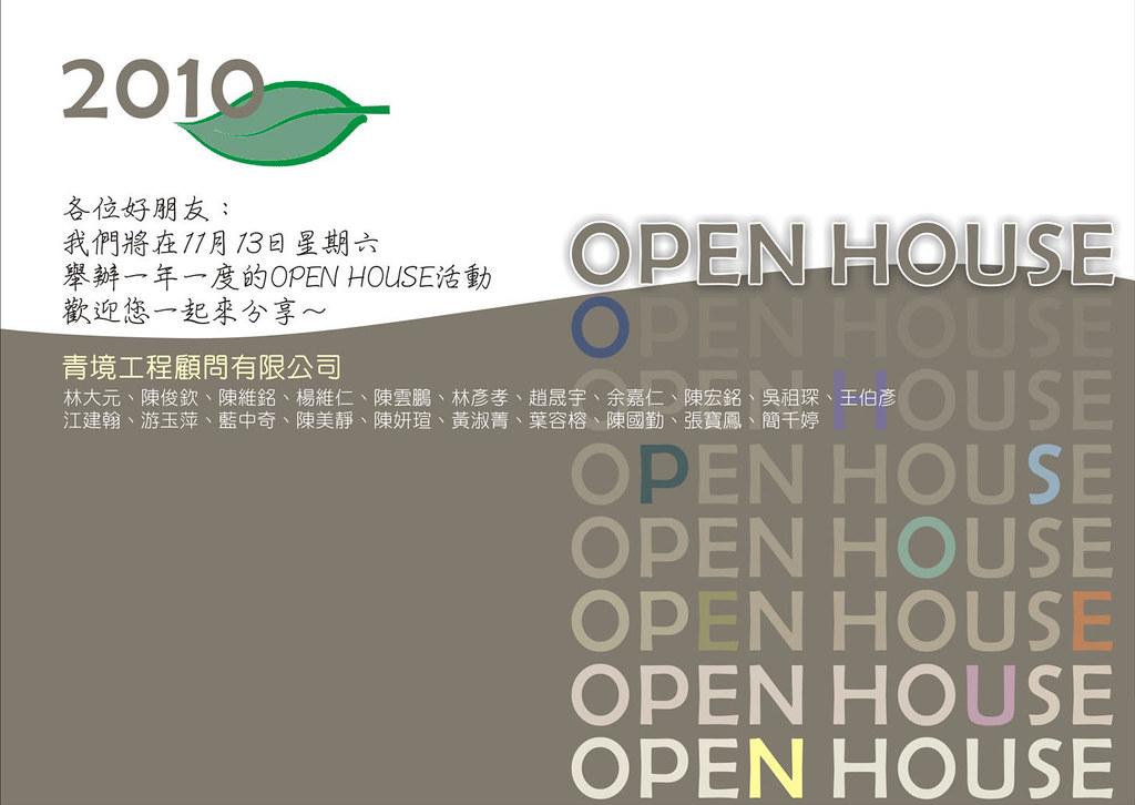 2010openhouse1