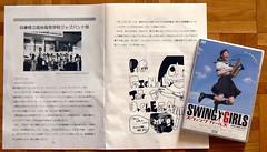 memo:Big Friendly Jazz Orchestra(Takasago High School)-P1020047