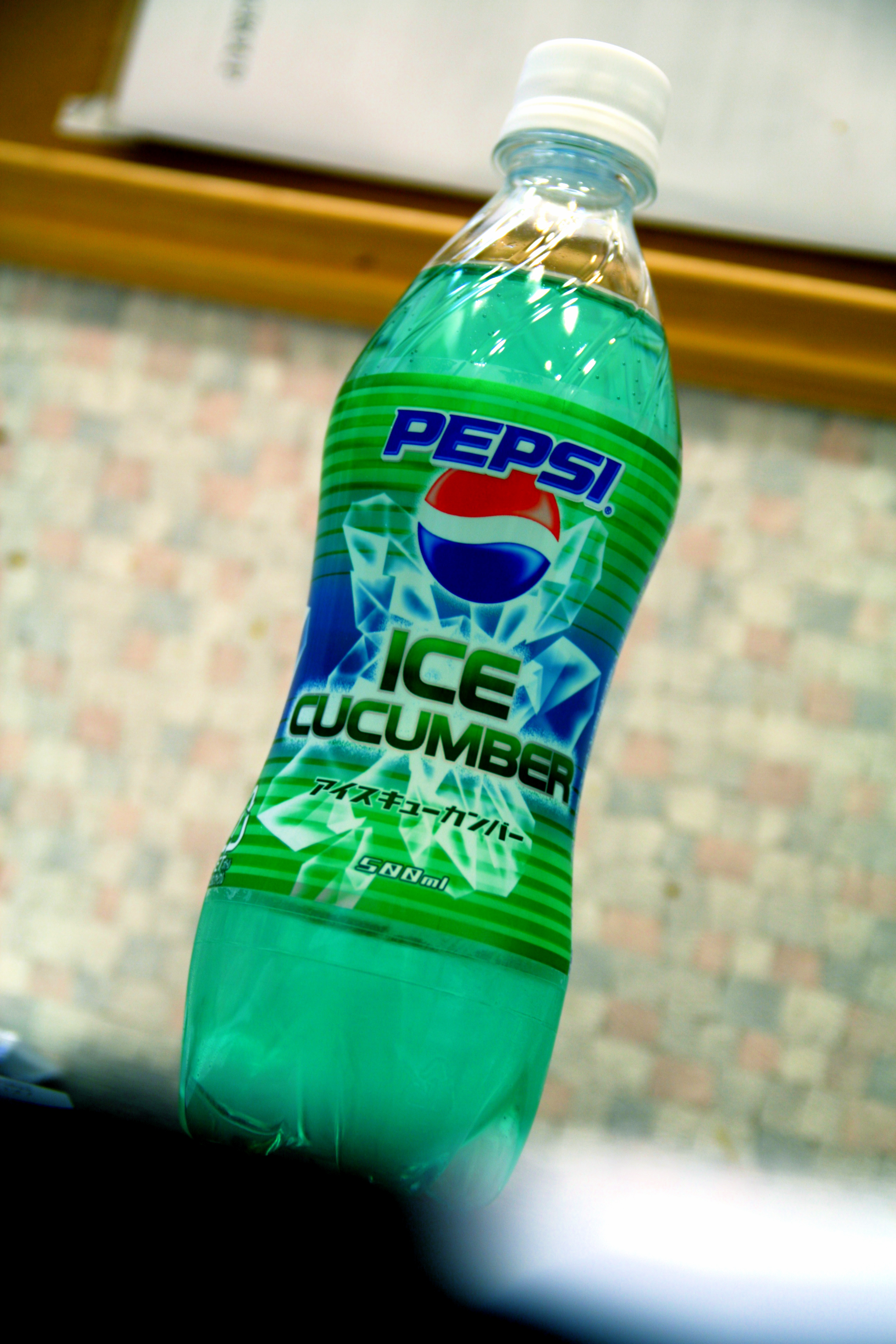 What Green Drink Does Stephen A Smith Drink