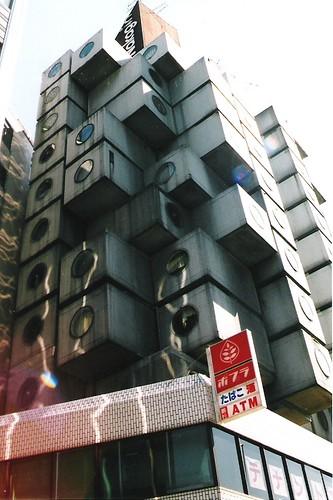 TOKYO- Nakagin Capsule Hotel (1972)