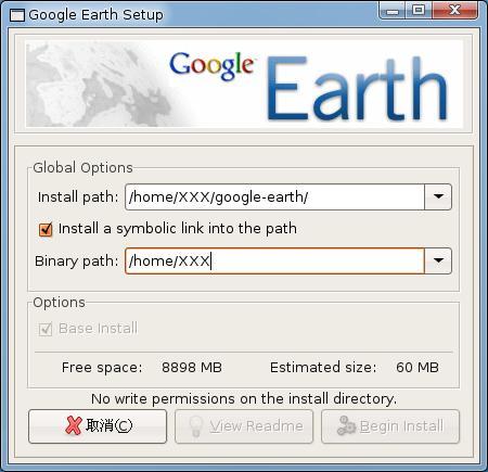 google-earth-01