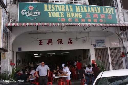 Yoke HEng
