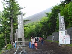 SSL23521 (Kav P) Tags: travel friends japan john scenery july andrew mountfuji 2007 seiro kavp