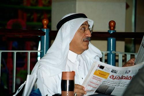 1 Dubai Arab Man 2