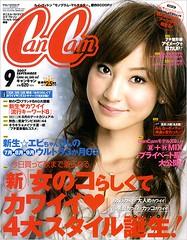 cancam200709