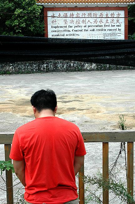 Yangshuo Peeing in Public