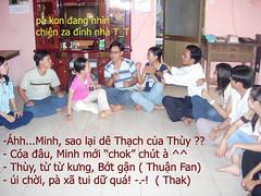 DSCN0897 (volengochoa) Tags: 3 2007 mung