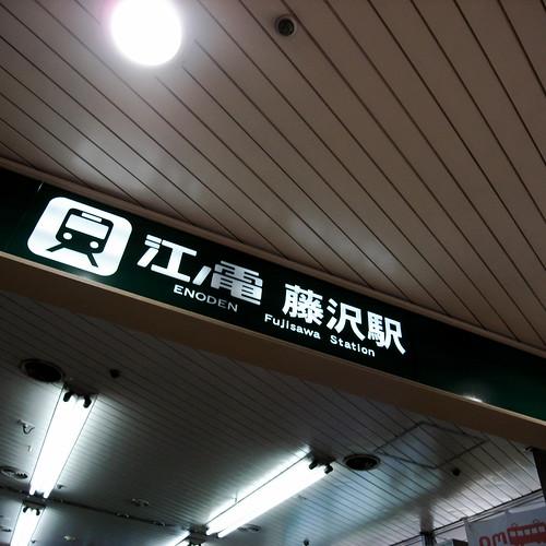 R0012178.JPG