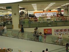 shopping carts at Emart