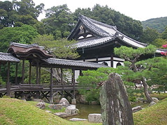 Kangetsu-Dai (Moon-Viewing Pavillion) and Kaisan-Do (Founders' Hall) at Kodai-ji Temple
