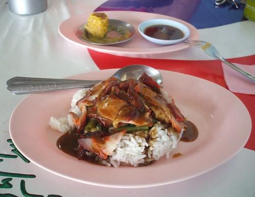 חזיר אדום על אורז, Khao moo daeng