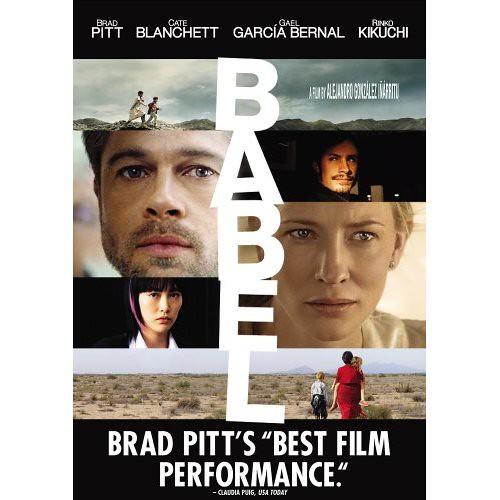 Babel #1