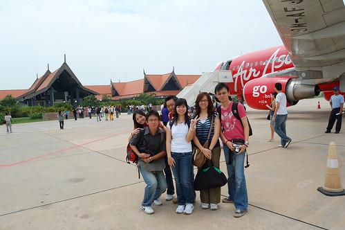 Siem Reap Intl Airport