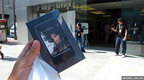 買到 iPod touch