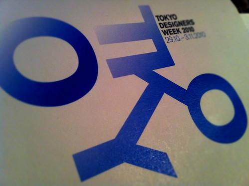 TOKYO DESIGNERS WEEK2010 ボランティア