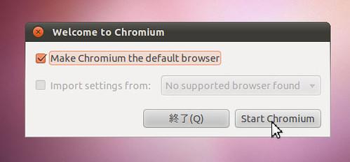 Ubuntu0305