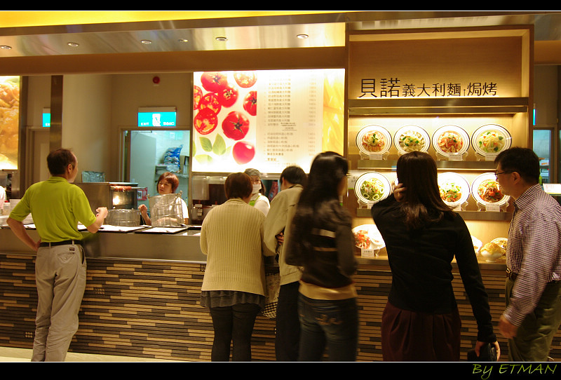 [台北] 百貨公司美食街 啪壹