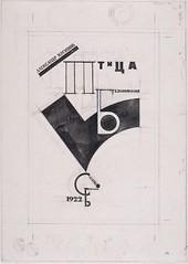 """LISSITZKY, El / Boceto original para la cubierta el libro """"Ptitsa Bezymiannaia"""" / Pájaro sin nombre, 1.922"""