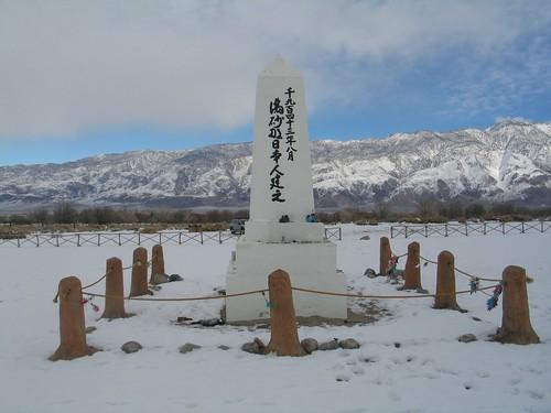 160 Manzanar