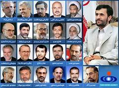 ahmadinejad_kabine9[1] (high_court) Tags: sex democracy iran islam  democrat   zan irani seks   emam rahbar     azad khamenei    khomeini zendan sepah    eadam  entezami dokhtar      eslami ezdevaj mollah eslam   akhond  pasdar      sigheh   jslami     mullahh
