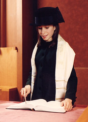 Jordan's Bat Mitzvah, January 6, 1996