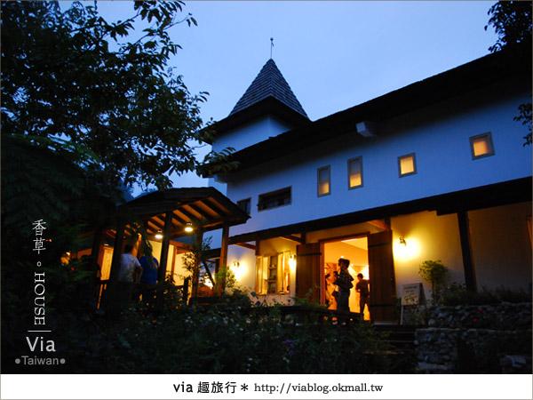 【新社】香草HOUSE~新社薰衣草森林最新溫暖系民宿(上)36