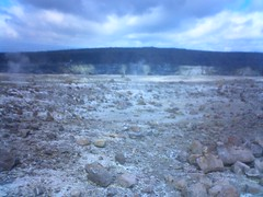 Kilauea sulfer vents