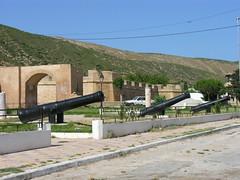 Canons de l'arsenal