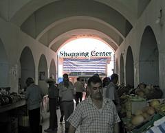 Shopping centre in Tunisia (Micheo) Tags: contrast market shoppingcentre mercado contraste mercadillo streetmarket tunez galeriacomercial globalizacion modernidad micheo