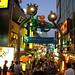 Harajuku, il corso dei negozi alternativi