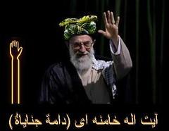 iran , worse than evil criminal leader (fundamentalism) Tags: iran muslim islam nuclear terrorist terror shia iranian tehran bomb  islami mullah fundamentalism molla        hezballah akhond akhoond