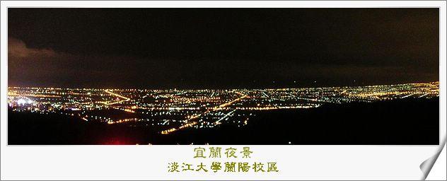 佛光夜景4