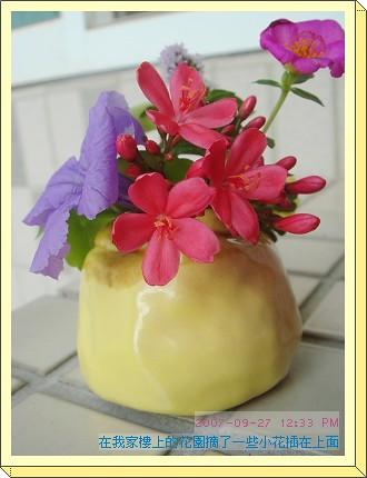 kiki的陶土作品 012