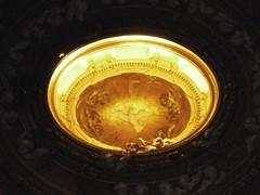 Sant'Andrea al Quirinale Lantern