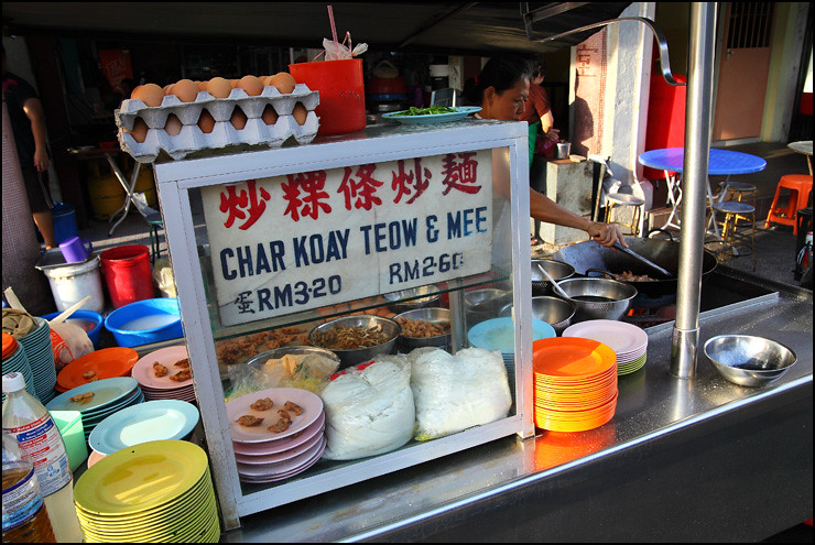 kimberly-street-char-koay-t