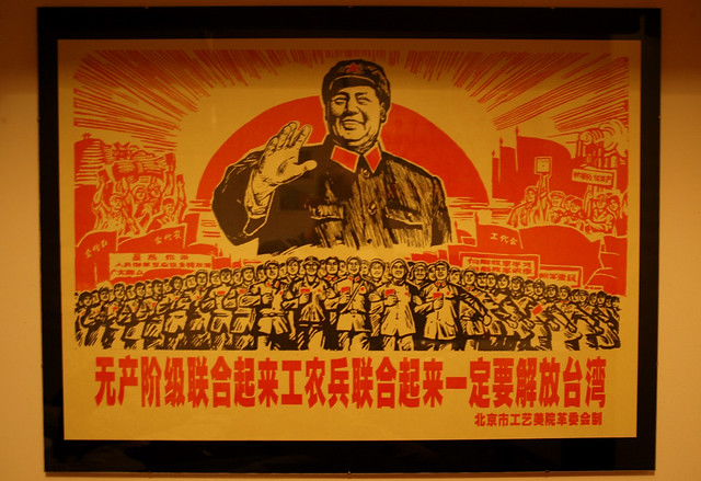 Mao Zedong and the Red Guards