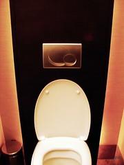 君悅飯店的廁所